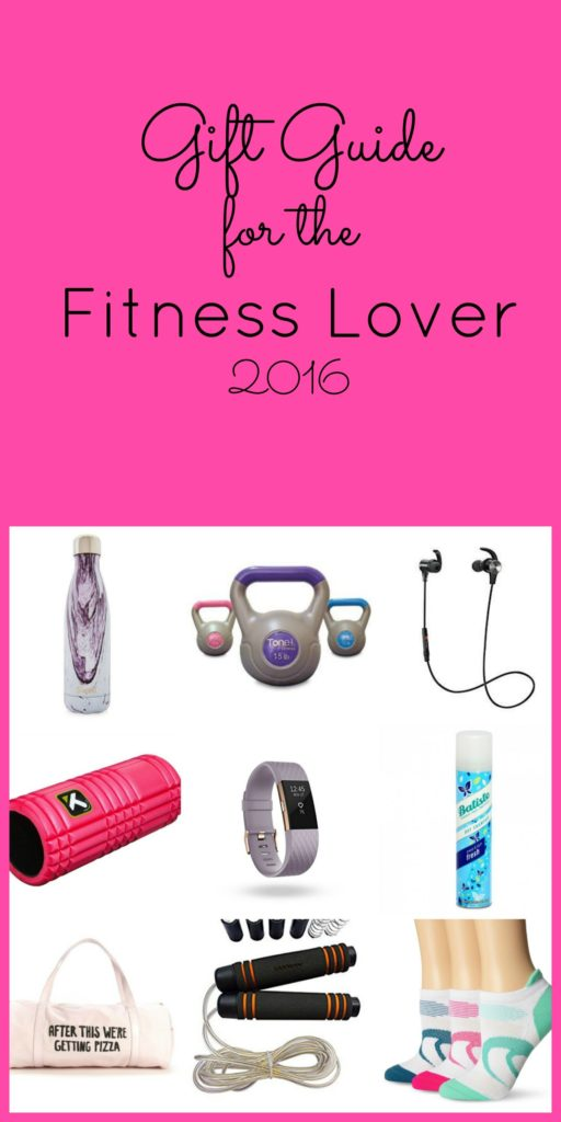 Gift Guide for the Fitness Lover 2016